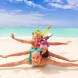 Отдых с детьми на морском побережье: если ехать поближе