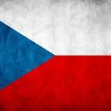 Виза в Чехию: получение чешского шенгена