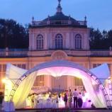 Начало счастливой семейной жизни или важные моменты свадьбы