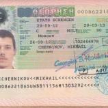 Правильно оформленные визовые документы в Грецию — надёжная гарантия незабываемого отдыха