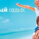 Греция – сказка, оживающая в глазах ребенка