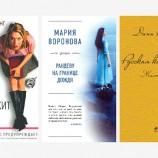 3 книги о благородных мужчинах