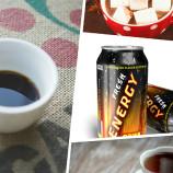 Какой напиток взбодрит вас лучше всех?