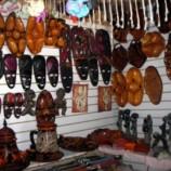 Что можно привезти из Доминиканы в качестве сувенира