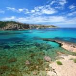 Отдых в Испании — поправим здоровье