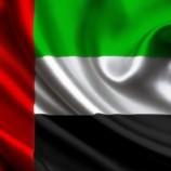 Виза в ОАЭ: комплект документов, требования к фотографии
