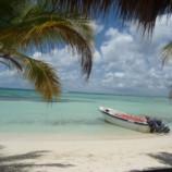 Дешевый и комфортный отдых в Доминикане