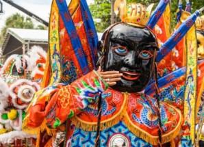 Доминикана. Праздники и Фестивали
