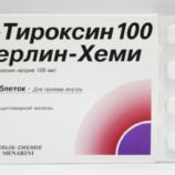 L-Тироксин — средство для лечения заболеваний щитовидной железы