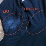 Как убрать следы дезодоранта с одежды?