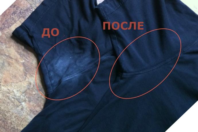 Удаление пятен с одежды от дезодоранта фото