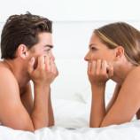 Находка для шпиона: почему вы выбалтываете секреты после секса