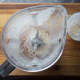 Как очистить блендер — суперспособ!