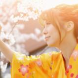Восток — дело тонкое: мифы и правда о японской косметике