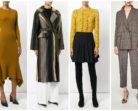 В чем ходить на работу? 5 стильных нарядов для офиса