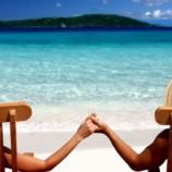 Как и где отдохнуть летом?