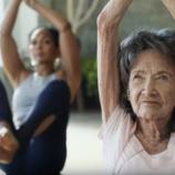 «Нет такого понятия, как возраст!» Секреты здоровья от 98-летней преподавательницы йоги