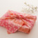 «Экологично и практично»: как упаковать подарок в ткань в технике «фурошики»