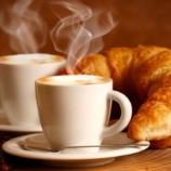 Ароматный кофе подарит вам энергию