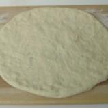 Слоеное тесто – один из вариантов теста для пиццы