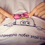 Беременность: первые признаки